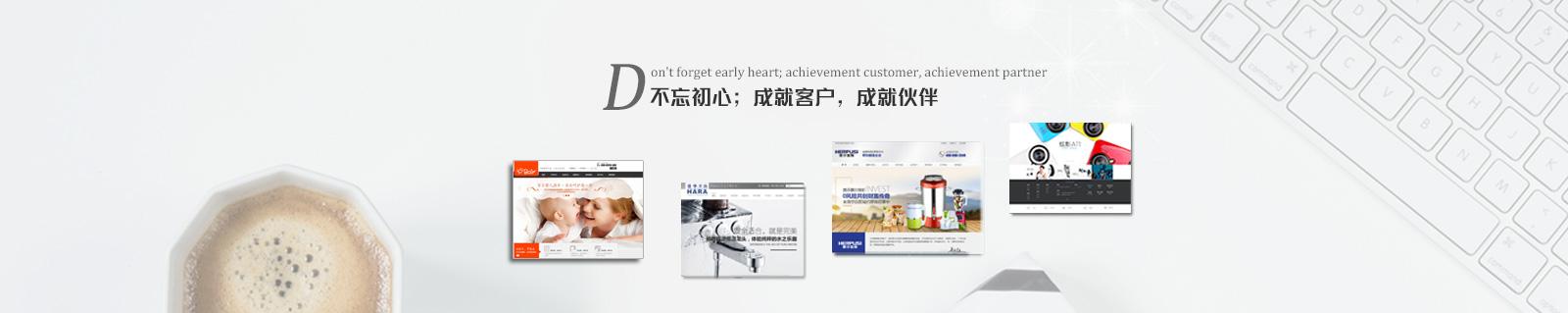 杭州九道网络科技有限公司