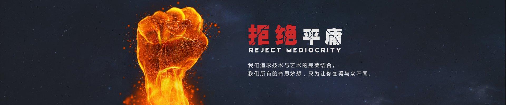 宁波海曙网站建设
