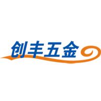 深圳创丰五金模具有限公司