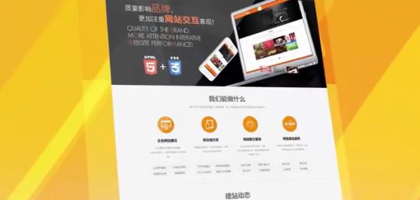 官网宣传视屏,全新上线!