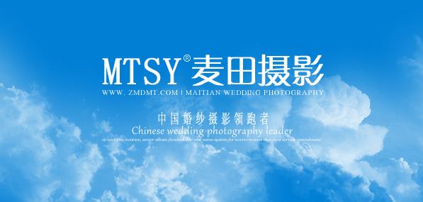 驻马店网站制作公司玉山网建签约麦田摄影工作室网站修复项目